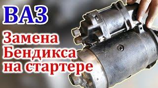 видео Замена стартера lada 21074 (ваз 21074)