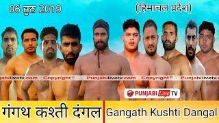 🔴 [LIVE] Gangath (HP)Maha Kusthi Dangal 06 June 2019