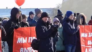 забастовка избирателей в Магнитогорске