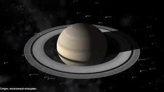 Полет к звезде Сириус А