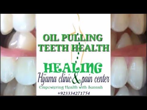 oil-pulling-and-dental-health-(urdu)