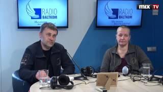 """Представители Латвийского фонда природы Гиртc Страздиньш и Лелде Энгеле в программе """"Разворот"""""""
