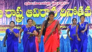 TELANGANA AVATHARANA DANCE FROM BHPL