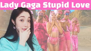 [Reaction] Lady Gaga Stupid Lo…
