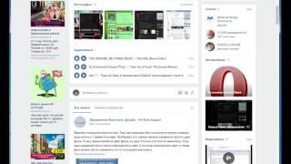 Создание Оформления Вконтакте УРОК 6   Снова фильтры и совместные эллементы