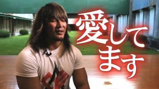 2016年秋「新日本プロレスリング」と大型コラボが実現! あのACE「棚橋...
