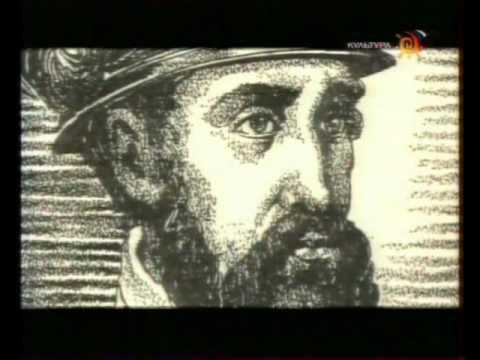 Энциклопедия - 131 - Франсиско Писарро.avi