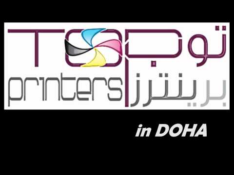 Digital Printing in DOHA