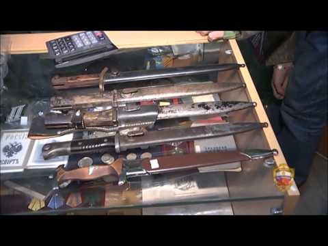 Москвич попался на продаже кортиков и кинжалов с фашистской символикой