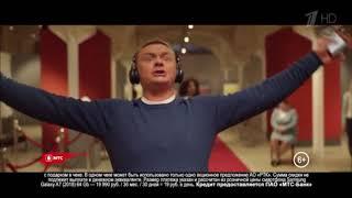 Реклама МТС Смартфон для меломанов - Март 2019