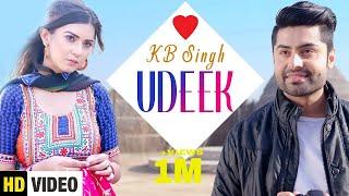 Udeek (Full Song) KB Singh || Aakanksha Sareen || Latest Punjabi Song 2018 || Yaariyan Records