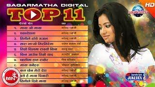 Hits Of  Narendra Pyasi, Shiva Pariyar, Rajesh Payal Rai & Anju Panta    Audio Jukebox