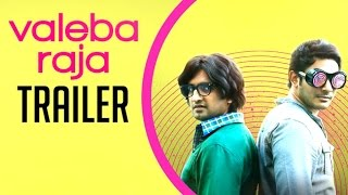 Valeba Raja' Official Trailer | Santhanam | Sethu | Review | Lehren Tamil