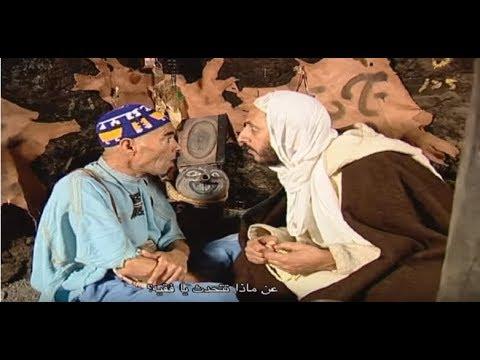 Tirougza itmghart s-titrage - HD -من أروع الأفلام المغربية الأمازيغية تيروكزا ءيتمغارت - بيزان motarjam