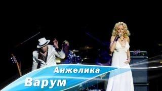 Смотреть клип Анжелика Варум - Васильки