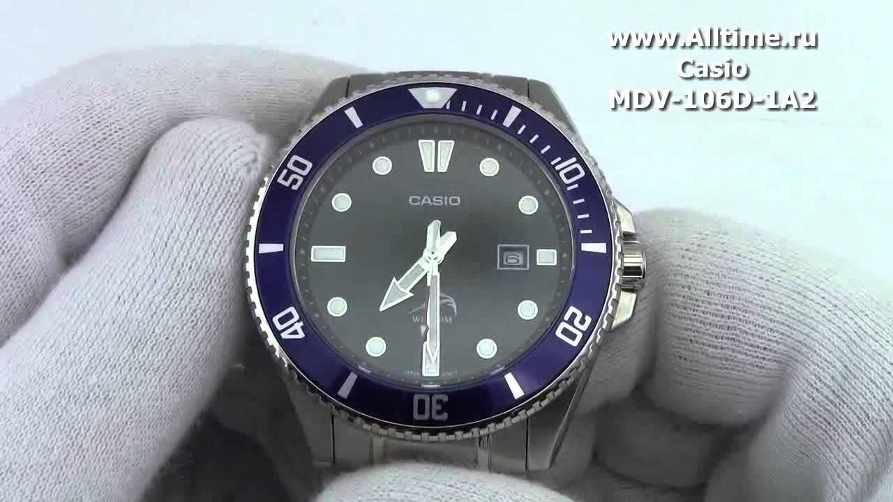 Мужские японские наручные часы Casio MDV-106D-1A2
