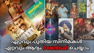 Easy to download any movies   Download any movies in 2 minutes   Malayalam   Tricky Malayali