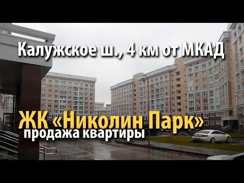 Новостройки в Новой Москве от застройщика А101 - продажа