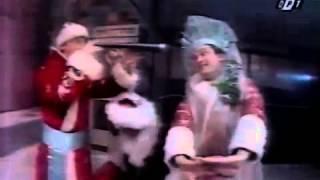 ЭксББ / Дед Мороз! С Новым годом!