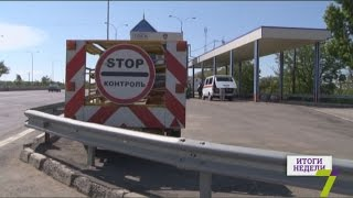 Контроль веса : бунт дальнобойщиков на трассе Одесса Киев