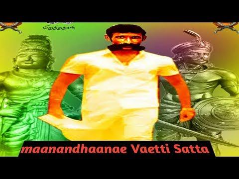 thirupachi aruvala song whatsapp status | veerapan version💪💪💪
