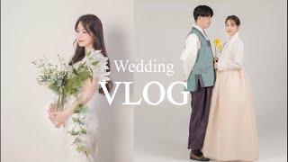 Wedding VLOG / 신혼집 인테리어, 스튜디오 …
