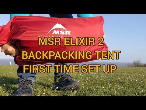 MSR ELIXIR 2