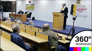Смотреть видео Сергей Бабурин прибыл с рабочей поездкой в Санкт-Петербург онлайн