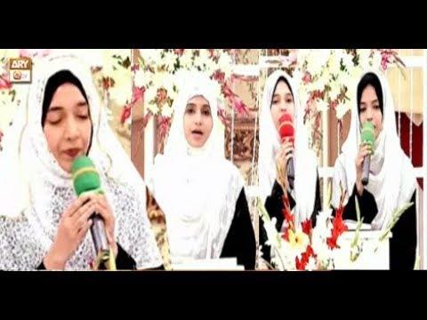 Shab e Nijat (Mehfil e Naat-female) - 1st May 2018 - ARY Qtv