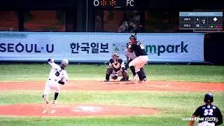 [봉황대기 전국고교야구대회 19/08/19] 신흥고 VS 장충고