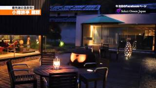 [Select Onsen Japan]  (BS-Fuji Channel)