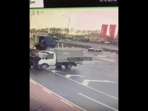 Момент жуткого ДТП попал в объектив камеры под Невинномысском