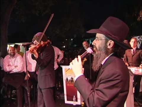 Avraham Fried Belts Out Hup Kozak