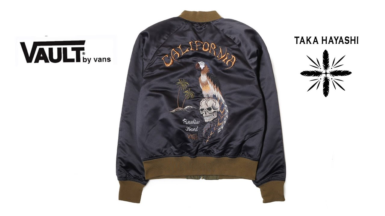 vans black bomber jacket