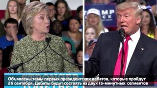 Новости США за 60 секунд: 20 сентября 2016 года