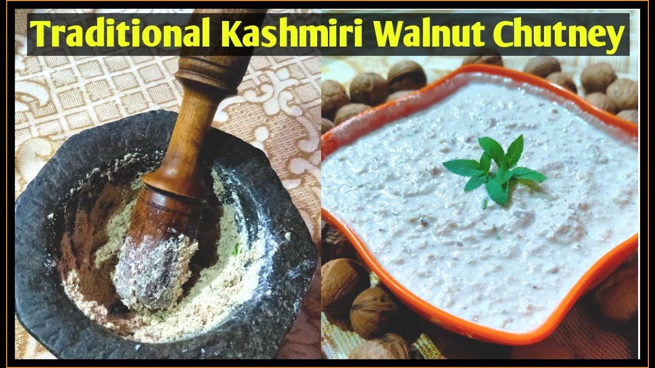 Kashmiri Walnut Chutney   Doon (Akhroot) ki chutney   Wazwaan Chutney   Kashmiri doon chutney