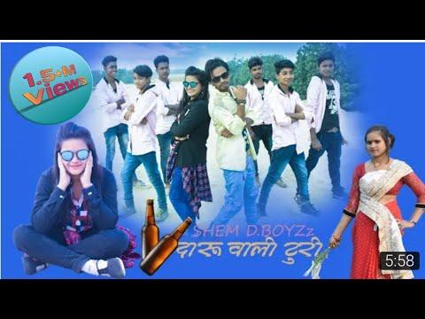 SHEM D. BOYZz || Daru Wali Turi || दारु वाली टुरी || Chhattisgarhi Song. || Cover Dance ||