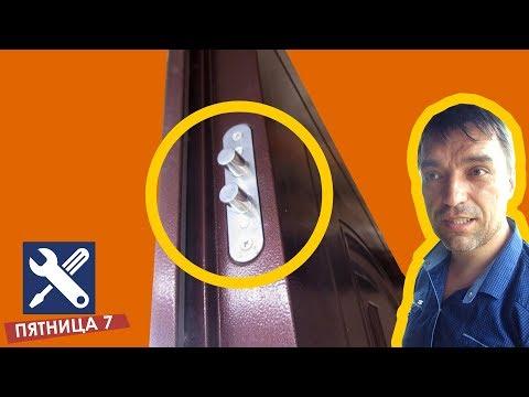 ✅ Как ОТСОЕДИНИТЬ РИГЕЛЯ (задвижки) системы краб дверного замка китайской двери / Мелкий ремонт