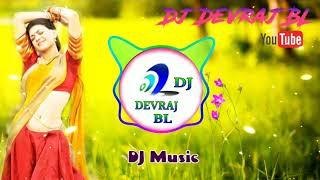 Gambar cover New Meenawati song 3D Brazil remix DJ Chetan Saini  DJ Devraj