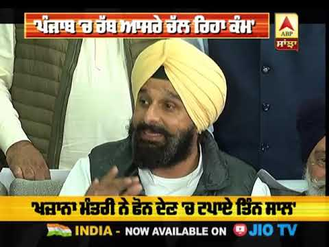 Captain ਨੂੰ Ideal ਨਹੀਂ Idol CM ਦਾ ਅਵਾਰਡ ਮਿਲਣਾ ਚਾਹੀਦਾ` | ABP Sanjha