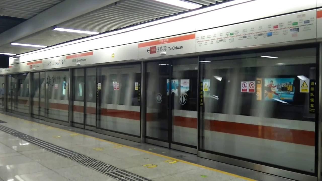 深圳地鐵2號線(蛇口線) 回庫列車經過大劇院站 (末班車後) - YouTube