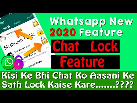 whatsapp-chat-lock-kaise-kare-?-ll-how-to-lock-whatsapp-chat-?-chat-locker-for-whatsapp-2020