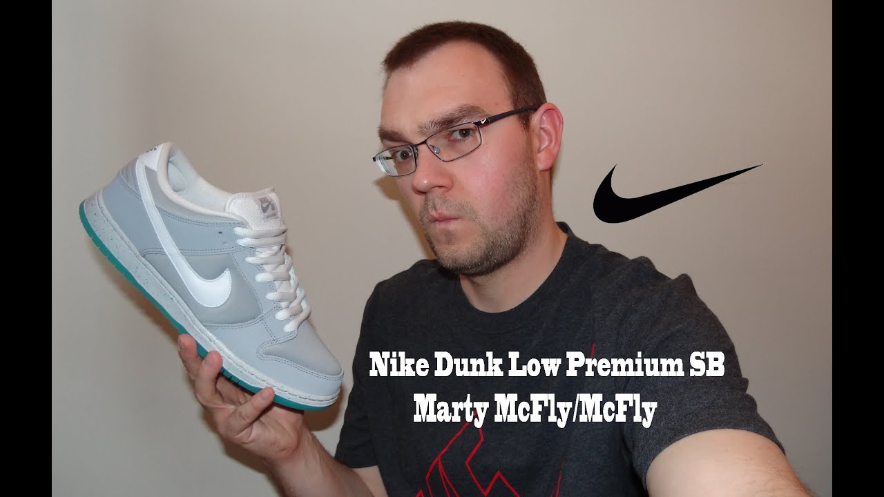 nike dunk sb low mcfly