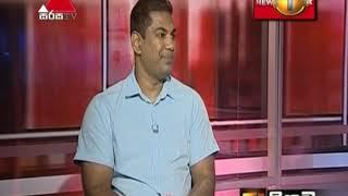 Pathikada - #KanchanaWijesekera with Bandula Jayasekara - Sirasa TV - 13/08/2019 Thumbnail