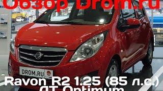 Ravon R2 2016 1.25 (85,5 л.с.) 2WD AT Optimum - видеообзор