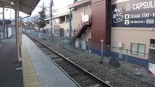 E353系 特急富士回遊20号 富士急ハイランド駅にて