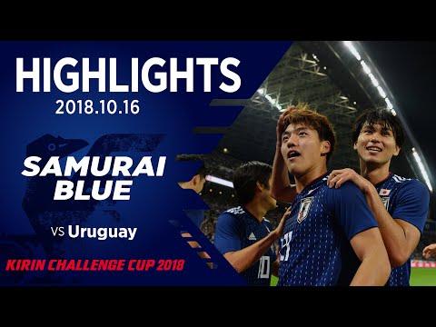キリンチャレンジカップ2018 日本代表vsウルグアイ代表ダイジェスト