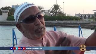 BARNAAMIJKA SOOYAAL Q 2AAD GEN JAMAC YARE SAAB TV