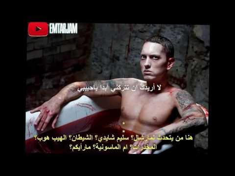 ▶ Eminem My Darling ترجمة أغنية امينيم