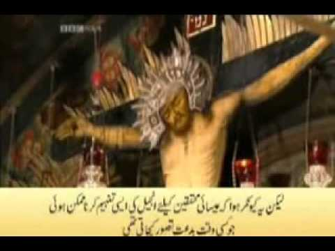 JESUS NEVER DIED ON THE CROSS & BURIED IN KASHMIR 1.flv